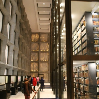 Beinecke Rare Book & Manuscript Library / Gordon Bunshaft
